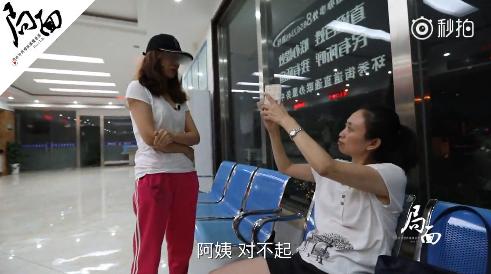 【大家谈】之58:江歌案中,刘鑫到底应该承担多大的道义责任?